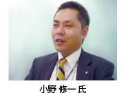 事例:東邦銀行様 「営業店文書...